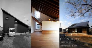 openhouse_tpoyohasi.jpg
